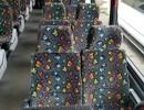 Used 2012 International DuraStar Mini Bus Shuttle / Tour Krystal - Colonia, New Jersey    - $48,500