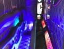 Used 2014 Chrysler 300 Sedan Stretch Limo Limos by Moonlight - spokane - $29,850